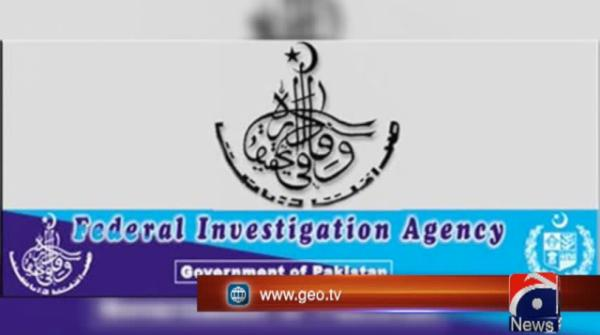 Money laundering mastermind Aslam Masood arrested by Interpol