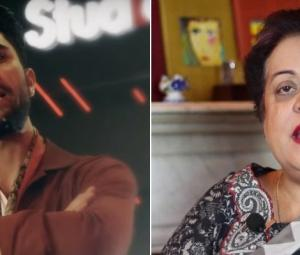 Better choice of words next time Ms Minister, Ahad Raza Mir hits back at Mazari