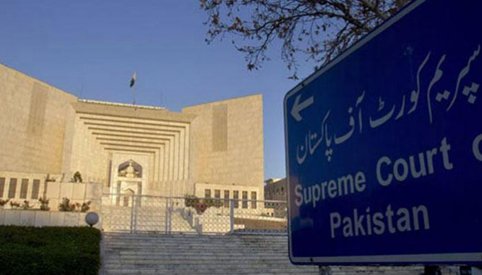SC dismisses NAB's review petition in Hudaibiya paper mills