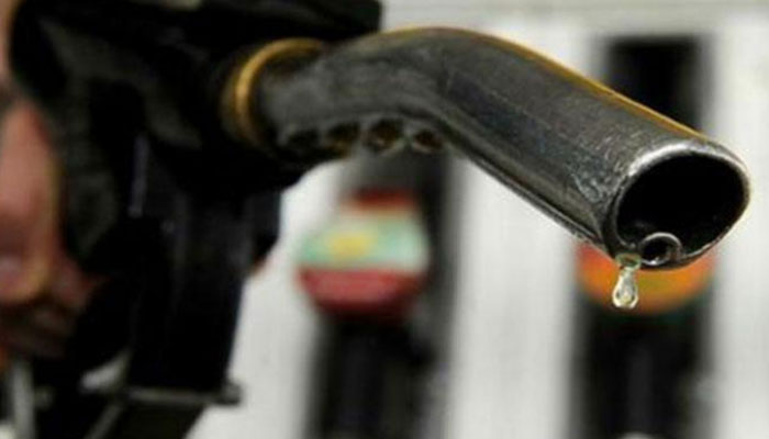 Petrol, diesel prices witness dip across India: Check rates here