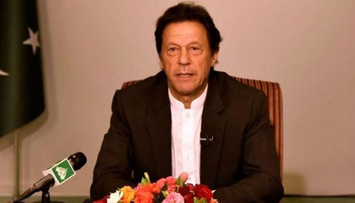 PM Imran has sought a report after Maulana Sami-ul-Haq's assassination file