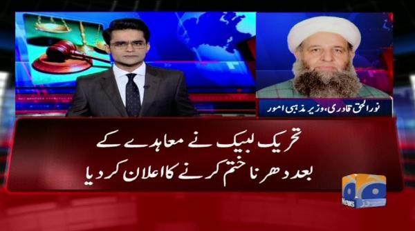 Aaj Shahzeb Khanzada Kay Sath - 02 November 2018