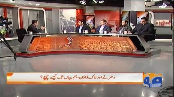 Naya Pakistan - 02 November 2018