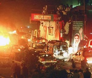 Karsaz bombing investigation is going nowhere