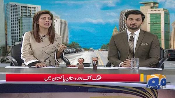 Geo Pakistan 06-November-2018