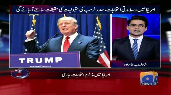 Aaj Shahzeb Khanzada Kay Sath - 06 November 2018