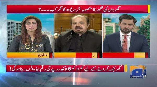 Geo Pakistan 08-November-2018