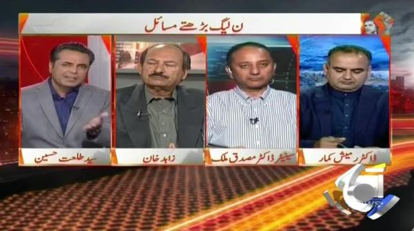 Naya Pakistan - 10 November 2018