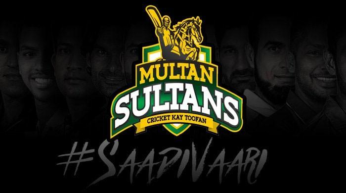 PCB terminates franchise rights of PSL team Multan Sultans