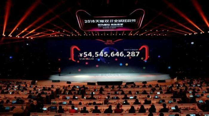 Alibaba Singles' Day smashes $25 billion sales record