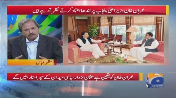 Geo Pakistan - 12 November 2018