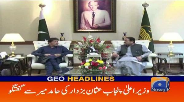 Geo Headlines - 10 PM - 12 November 2018