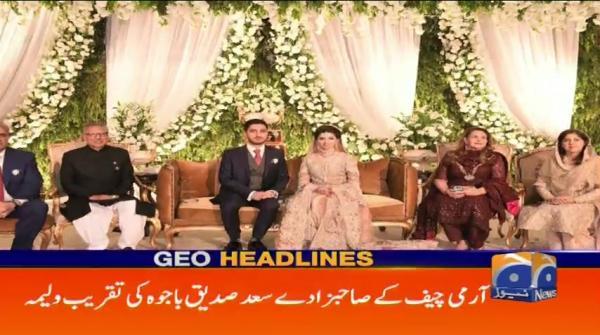 Geo Headlines - 11 PM - 12 November 2018