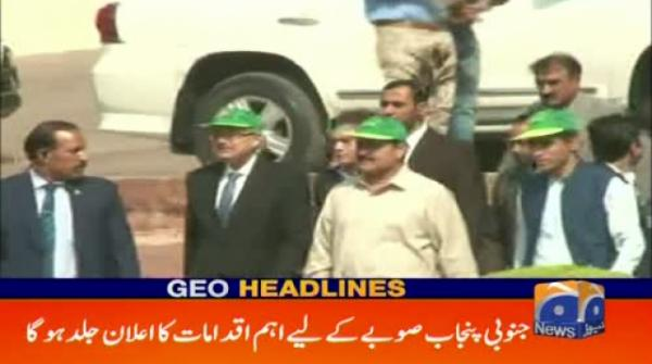 Geo Headlines - 07 PM - 12 November 2018