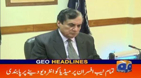 Geo Headlines - 08 PM - 12 November 2018