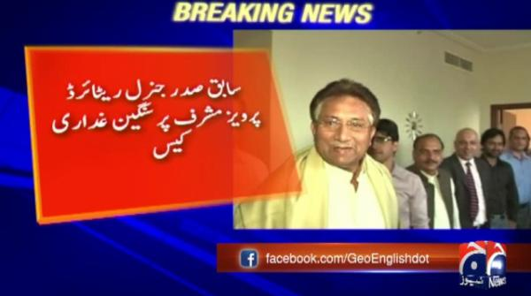 Musharraf challenges order of commission recording his statement in treason case