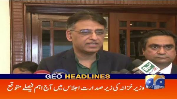 Geo Headlines - 08 AM - 13 November 2018
