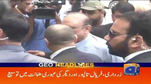 Geo Headlines - 05 PM - 13 November 2018