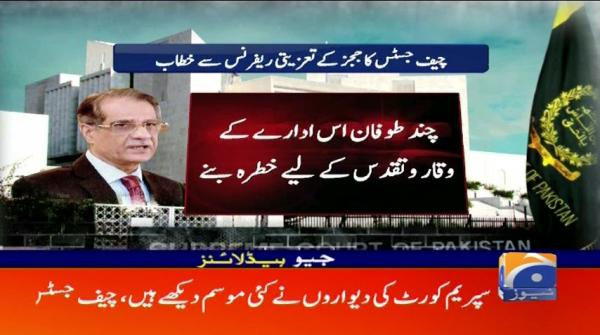 Geo Headlines - 09 PM - 13 November 2018