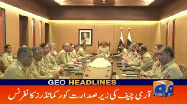 Geo Headlines - 07 PM - 13 November 2018