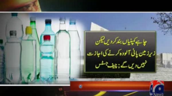 SC orders tax on mineral water companies on extracting groundwater