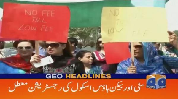 Geo Headlines - 06 PM - 14 November 2018