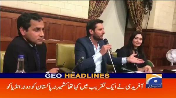 Geo Headlines - 07 PM - 14 November 2018