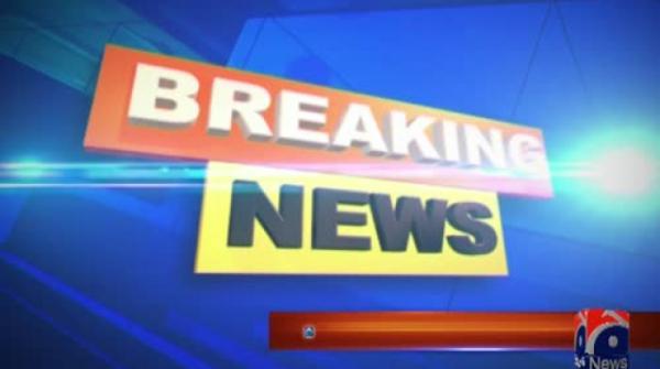 Nawaz records statement in Al-Azizia reference hearing
