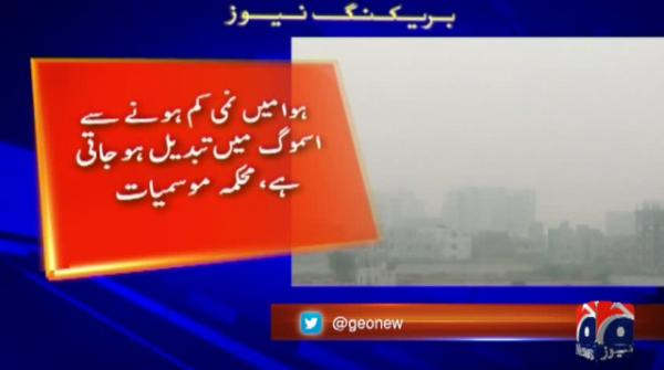 Fog turns to smoke in Karachi as sea breeze halts