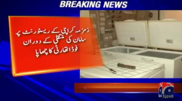 Expired meat recovered from Karachi eatery under probe over minors' death