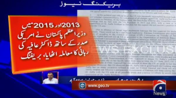 Dr Aafia's issue was raised in meetings between PM, US president in 2013, 2015