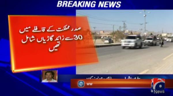 President Alvi's visit to Quetta leads to traffic jams