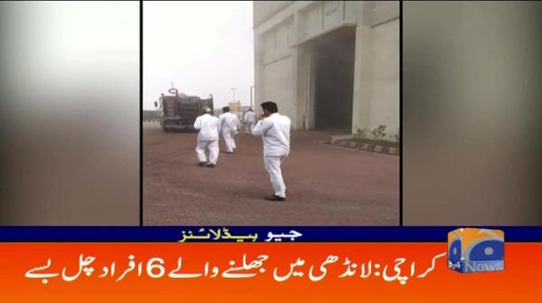 Geo Headlines - 09 AM - 15 November 2018