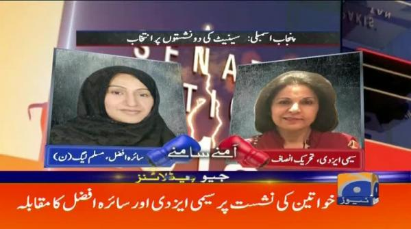 Geo Headlines - 10 AM - 15 November 2018