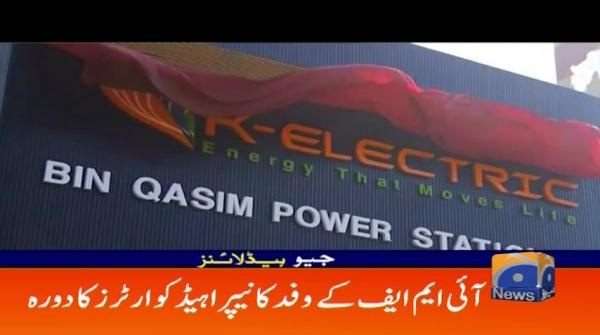 Geo Headlines - 11 AM - 15 November 2018