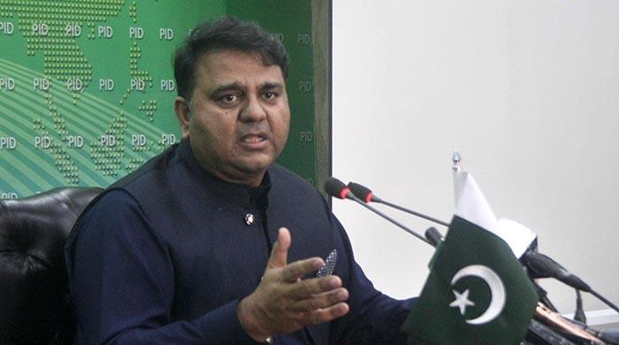 Fawad Chaudhry barred from Senate session after failing to apologise
