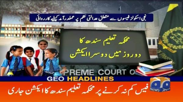 Geo Headlines - 11 PM - 15 November 2018