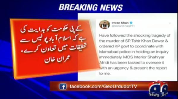 PM orders immediate inquiry into SP Tahir Dawar's murder