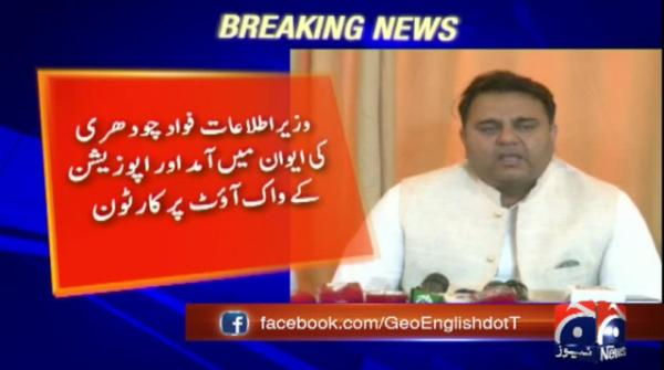 Fawad Chaudhry tweets cartoon of opposition running as he enters Senate