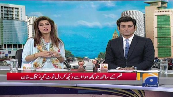 Geo Pakistan - 16 November 2018