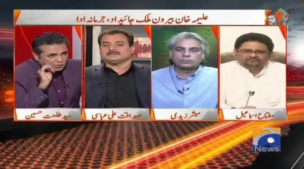 Naya Pakistan - 16 November 2018