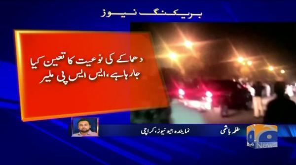 News Alert - Quaidabad Blast