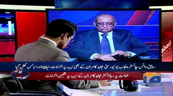 آج شاہ زیب خان ذادہ کے ساتھ - 16 نومبر 2018ء
