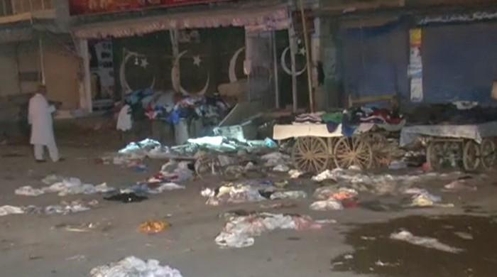 Quaidabad blast: case registered against unknown suspects