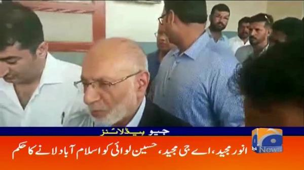 Geo Headlines - 01 PM - 17 November 2018