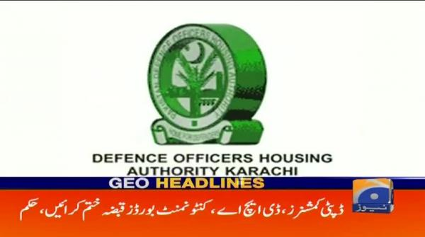 Geo Headlines - 08 PM - 17 November 2018