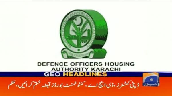Geo Headlines - 08 PM - 17 November 2018