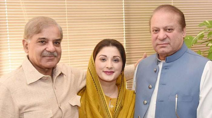 Nawaz, family meet Shehbaz at NAB Lahore office