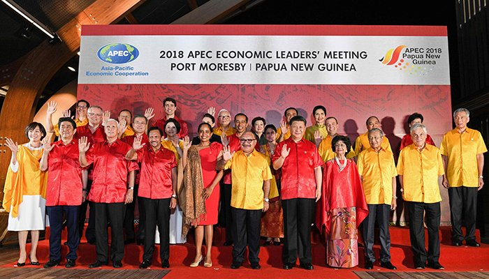Apec summit ends in disarray