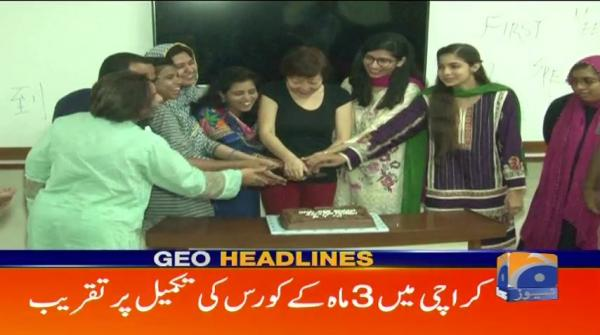 Geo Headlines - 10 AM - 18 November 2018